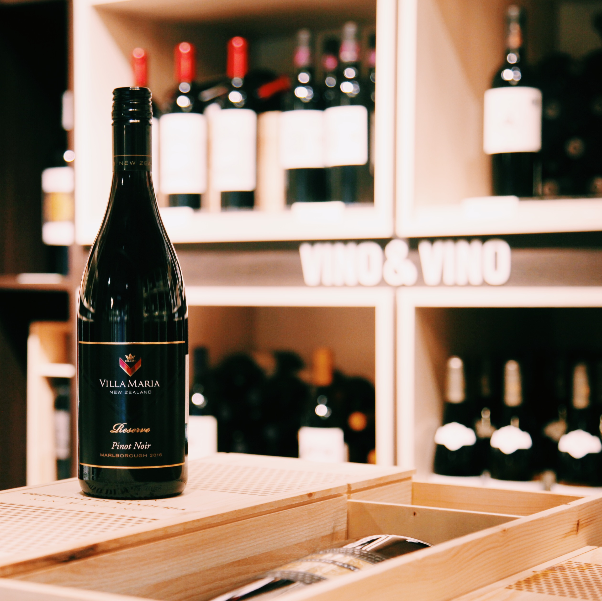 Pinot Noir 2016 Reserve