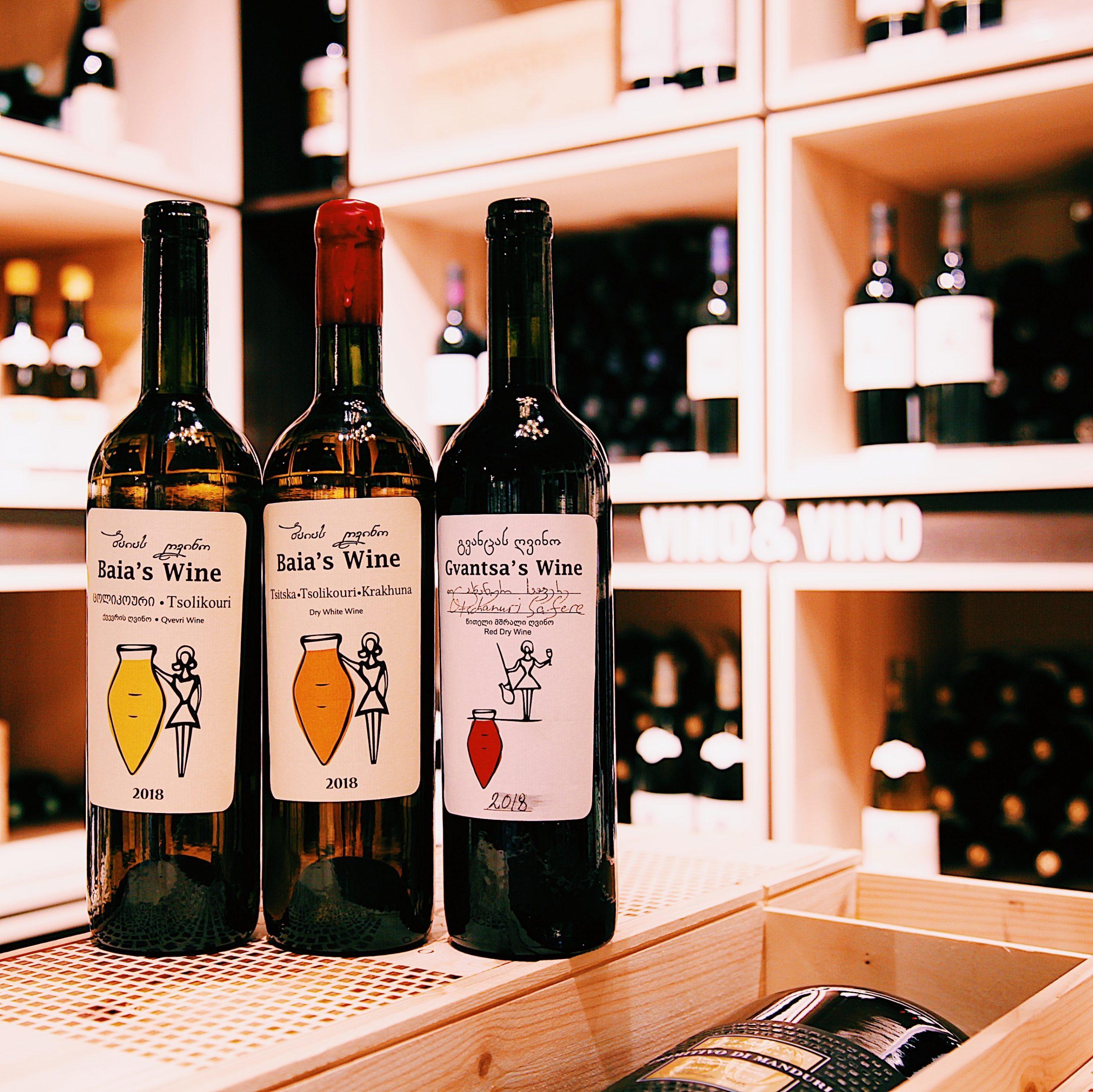 გვანცას ღვინო – ოცხანური საფერე