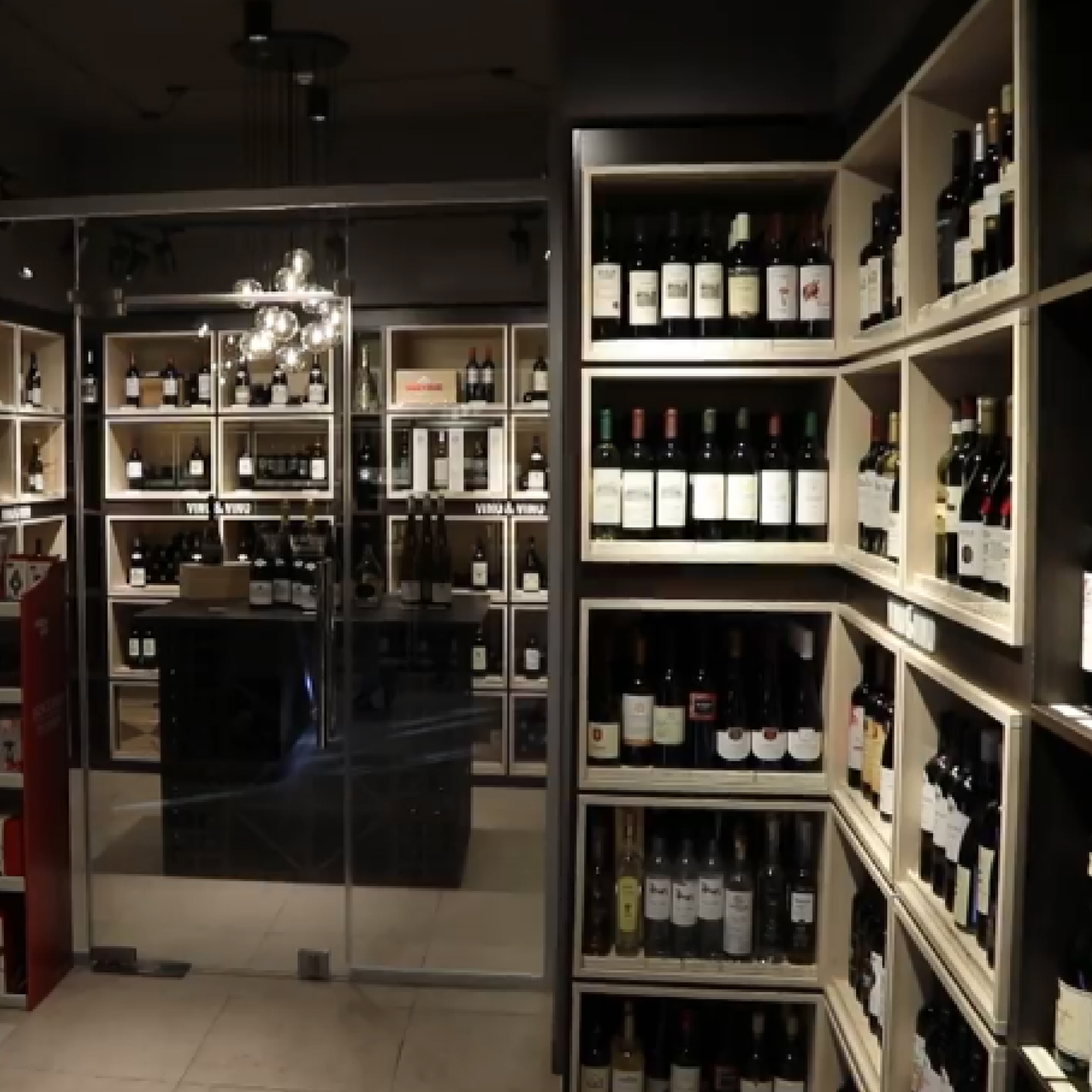 VINO&VINO-ს რეზერვების ოთახი